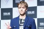 [HAPPY B하인드] 2월 18일 오늘의 아이돌은? 세븐틴(SEVENTEEN) '버논'