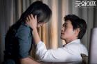 [이미지톡] 거부할 수 없는 드라마 속 '치명' 매력의 그들