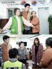 '데릴남편 오작두' 김강우♥유이, 계약 결혼 이어 경찰서 상견례 했다?