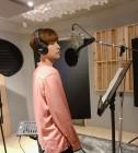 레인즈 주원탁, '부잣집 아들' OST 'Treasure' 녹음 현장 인증샷 '훈훈'