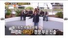 '섹션TV 연예통신' 이창동 감독의 3번째 칸, 유아인의 대표작이 될 '버닝' 2관왕