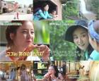 '배틀트립' 박은혜-안미나, '정글 탐험→와이너리 투어까지' 이색적인 태국 향취 만끽