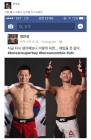"""""""UFC 정찬성·최두호, 내 후배급""""…권아솔 도발"""