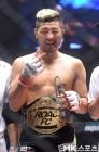 """UFC 최두호? 내가 완승""…로드FC 권아솔 자신"