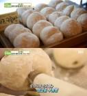 """생크림 구름빵, 대체 무슨 맛이길래? """"크림 치즈의 절묘한 맛"""""""