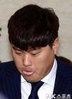 류현진, 예비신랑의 귀여운 혀빼꼼 [MK포토]