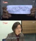 `궁금한 이야기 Y` 용인 일가족 살인사건, 김성관 어떤 사람인가