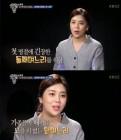 """`살림남2` 임세미, 서운한 감정 토로..""""편하게 해주려고 했을 뿐.."""""""
