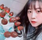 """엠블랙 지오, 오늘(17일) 소집해제…연인 최예슬 """"오빠 축하해"""""""