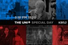 '더유닛', 오늘(18일) 유닛 메이커에 스페셜한 선물 선사