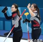 [평창올림픽] '예선 1위' 女컬링, 덴마크 꺾고 8승1패