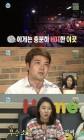 """'나 혼자 산다' 박나래, 전현무 팬미팅 숫자 발언에 """"자꾸 올릴거냐"""""""