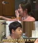 발칙한 동거 최정원X김승수, 달달한 연애 세포 자극? 알콩달콩 요리