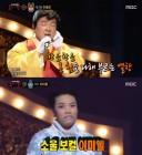 '복면가왕' 주병진·임나영·이현경·이미쉘, 감탄 자아내는 가창력