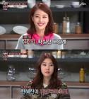 """이현이, '나혼자산다' 한혜진과 케미 """"정말 재수없다"""" 솔직 발언 눈길"""