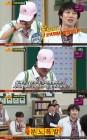 """'아형' 송민호, 2 부족한 고장환 개인기..김희철 """"야 이 XX아"""""""