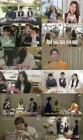 화제 '로맨스패키지', 제주 로맨스 시청률 고공행진…몰입도 UP