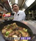 """'생활의 달인' 미슐랭 가이드 프랑스 요리의 달인..비결은? """"선입견 깨기"""""""