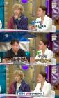 """""""문란하게 놀지 않았다""""..조현아 언급한 사생활 이슈 사건은?"""