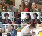 '이상한 나라의 며느리' 박세미, 모유수유 때문 2차 육아전쟁?