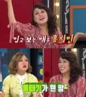 """'비디오스타' 홍지민 """"29kg 감량한 다이어트 비법? 많이 먹는 것"""""""