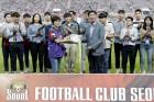 FC서울 매치데이 매거진 300호에 쏟아진 팬들의 뜨거운 반응