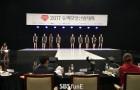 [펀펀한 현장①]꿈을 좇아온 예비 슈퍼모델들의 가슴 떨리는 런웨이