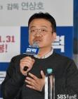 """'염력' 연상호 """"정유미, 해맑은 악역…성격대로 나왔다"""""""