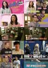 싱글와이프2 윤상-심혜진 부부의 성공적 합류