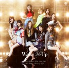 트와이스, 새 싱글 '웨이크 미 업'으로 日 오리콘 5일째 정상