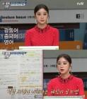 혜림, 이젠 원더걸스 아닌 한국외대 통번역과 장학생