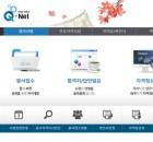 큐넷, '3회 기사' 최종합격자 발표… 자격증 배송지연 공지