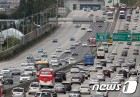 [고속도로교통상황] 부산-서울 6시간 20분… 오후 3시 정체 절정