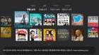 팟빵의 1만여개의 방송채널, 헬로TV 고객에게 제공