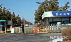 [머니포커S] '한국GM 공장폐쇄'에 골머리 앓는 산업은행