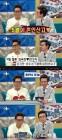 """'라스' 김국진 """"강수지와 5월 혼인신고 예정"""""""