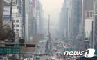 [오늘 날씨] 낮부터 수도권 미세먼지 '나쁨'…평년기온 회복