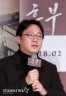 영화 '흥부' 조근현 감독, 성희롱 논란…사과 문자 보니
