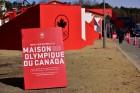 평창 캐나다 선수단이 받은 선물, '카벤디쉬' 감자는 뭘까?