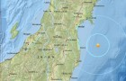 """일본 후쿠시마 동쪽해상 규모 5.5 지진 발생… """"쓰나미 우려 없어"""""""