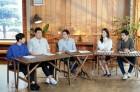 '어서와 한국은 처음이지', 지상파 제치고 한국PD대상 수상