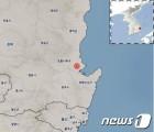 """포항서 '또' 지진, 주민들 반응보니… """"재난문자 안 오냐"""""""