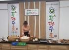 전남쌀 공동브랜드 '풍광수토' 첫 홈쇼핑 대박