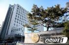 """이대목동병원 또 의료사고, 네티즌 '비난 봇물'… """"폐쇄하라"""""""