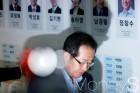 '한국당 사퇴' 홍준표, 변호사 재개업 신청… 통과될까?