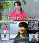 """'둥지탈출' 최정원 아들 """"여자친구와 교제, 엄마 간섭 불편"""""""