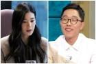 """'라디오스타' 김제동, """"정은채 기다렸는데 실망""""… 왜?"""