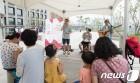 서울로에서 펼쳐지는 밴드 공연