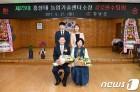 홍성태 창녕농업기술센터 소장 '퇴임'
