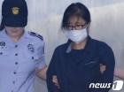 """崔 """"특검, 정유라 제2의 장시호 만들려해""""…증언 거부(종합)"""